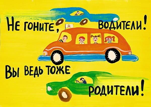 https://30karavan.edusite.ru/images/clip_image015.jpg