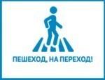 https://30karavan.edusite.ru/images/p33_pesh1.jpg