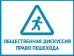 https://30karavan.edusite.ru/images/p33_pesh2.jpg