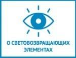 https://30karavan.edusite.ru/images/p33_pesh3.jpg